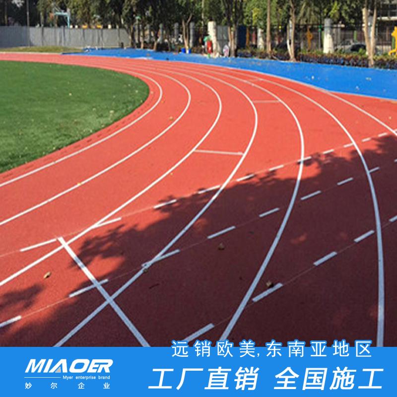 上海環保塑膠運動場250米塑膠跑道施工方案