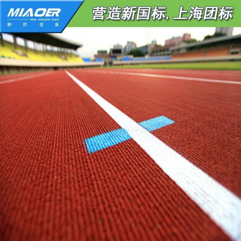 室外跑道承建上海项目承包朔胶跑道