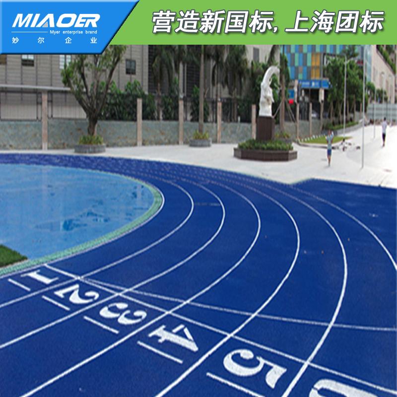 球场地板铺贴操场跑道