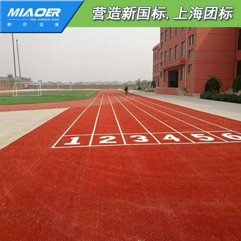 儿童橡胶跑道上海有彩色跑道颗粒