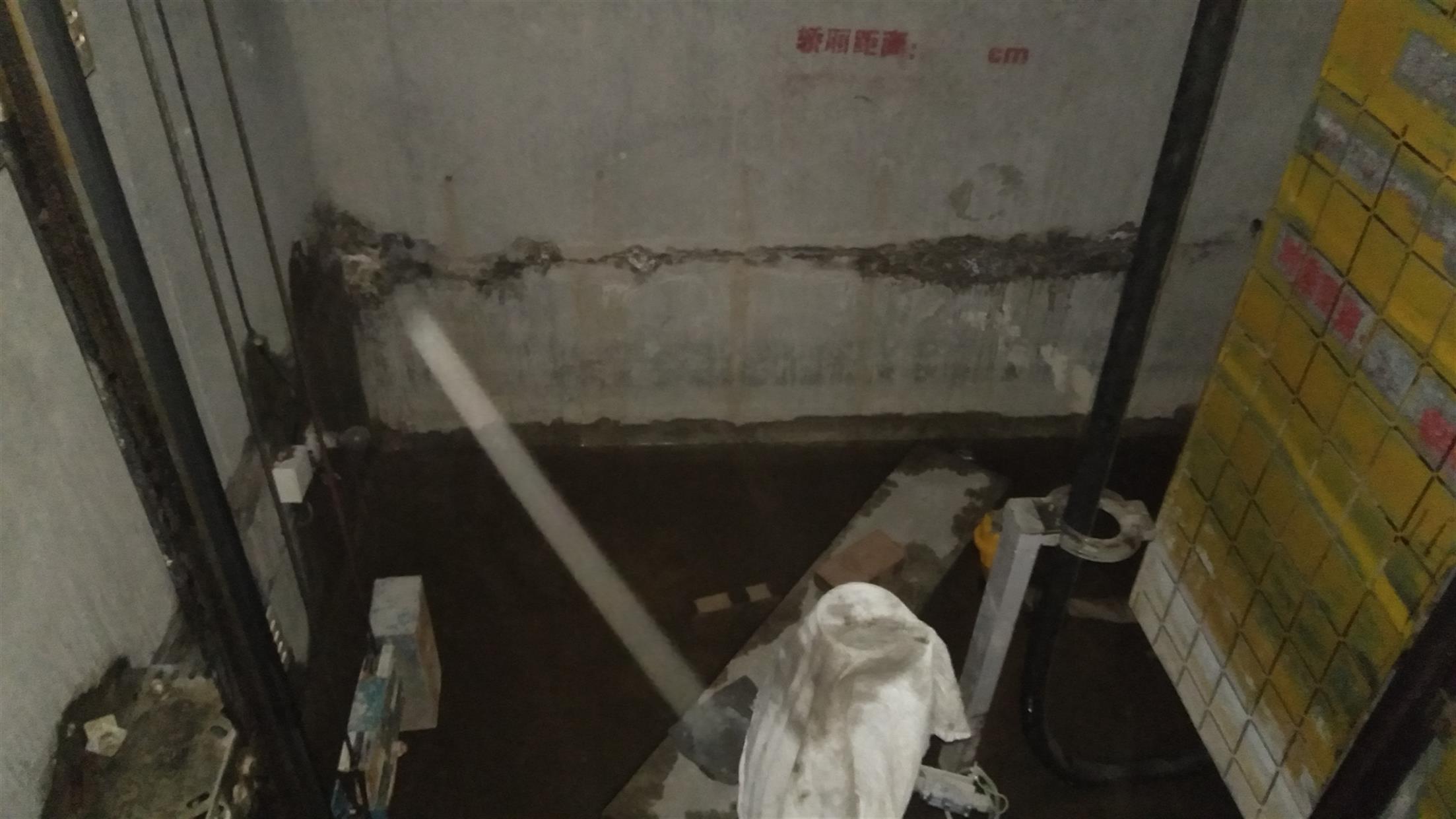 安康专业处理电梯坑防水