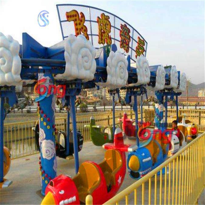 哈尔滨大型游乐设备
