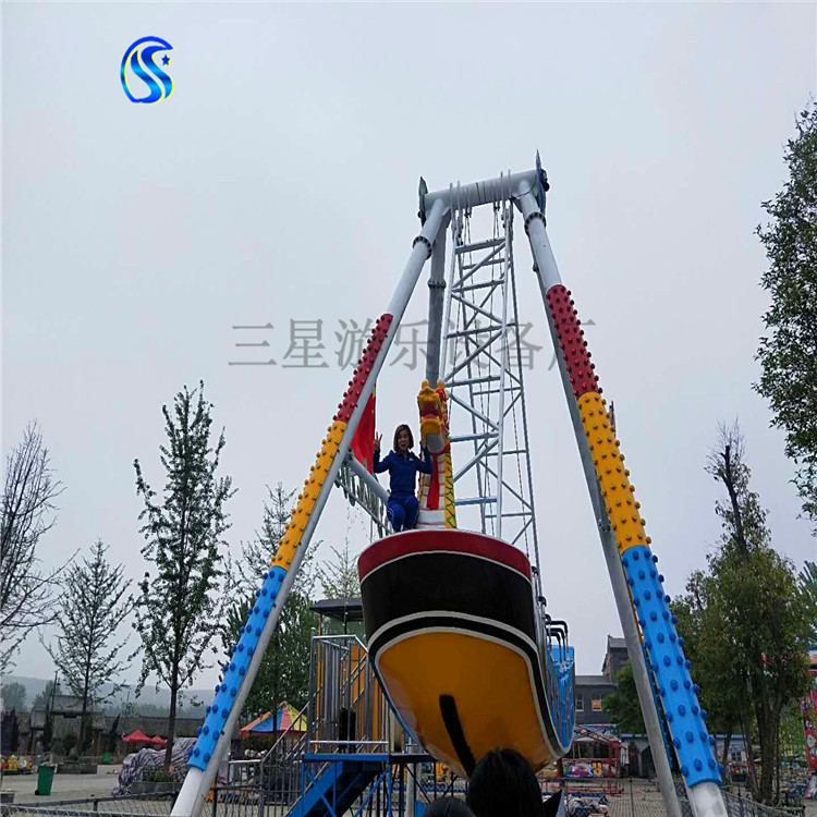 深圳大型游乐设备厂家