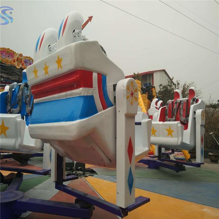 重庆小型游乐设备