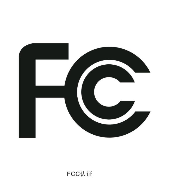 加湿器申请FCC报告怎么申请