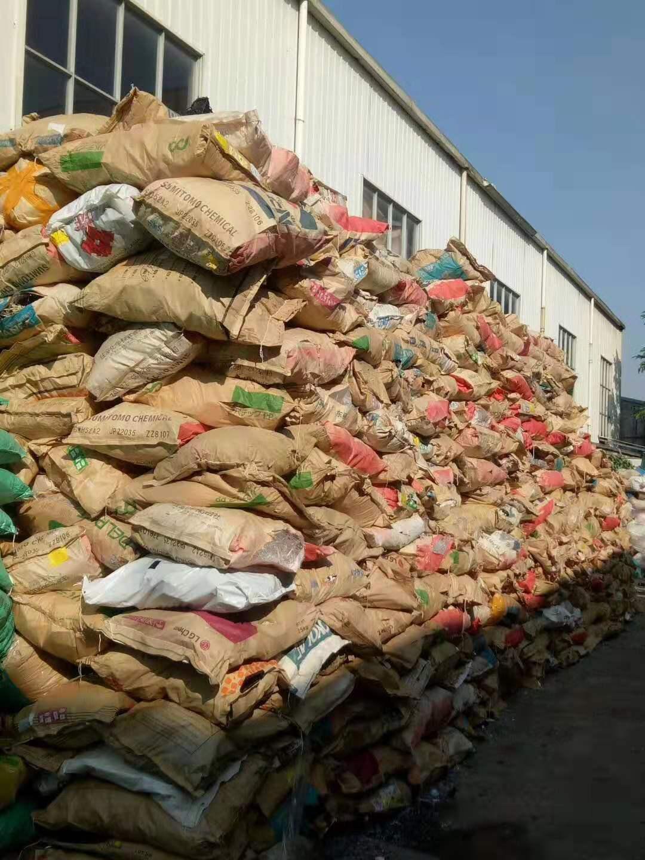 港口回收塑胶加工