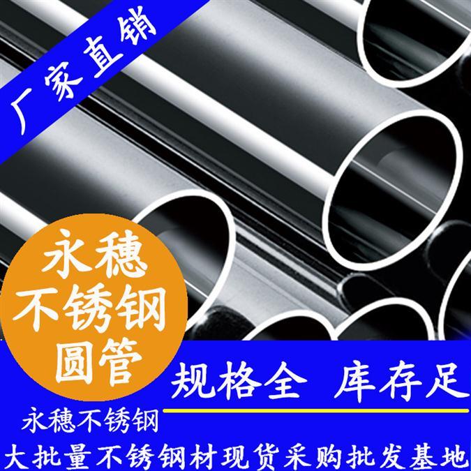 广州不锈钢卫生管制作