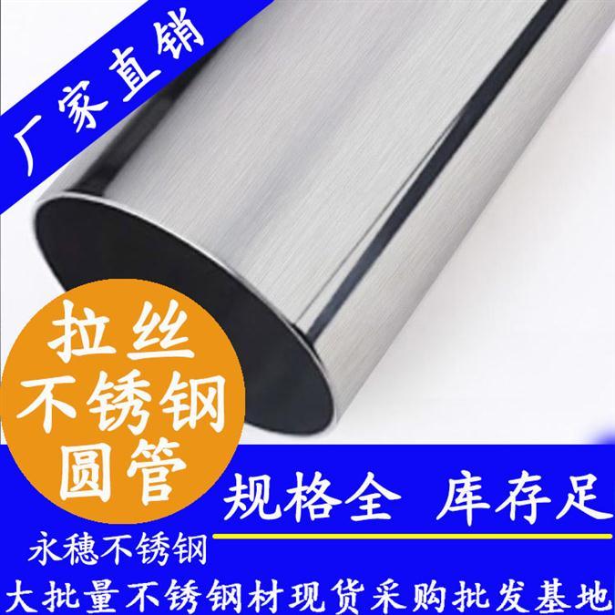 阜阳不锈钢卫生管规格