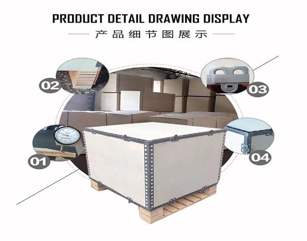 深圳出口木箱生产厂家
