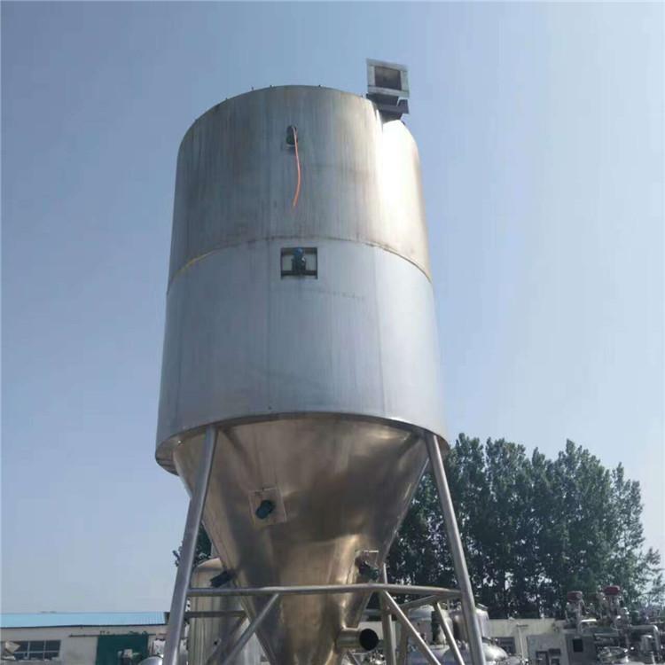 广州二手50压力喷雾干燥机出售