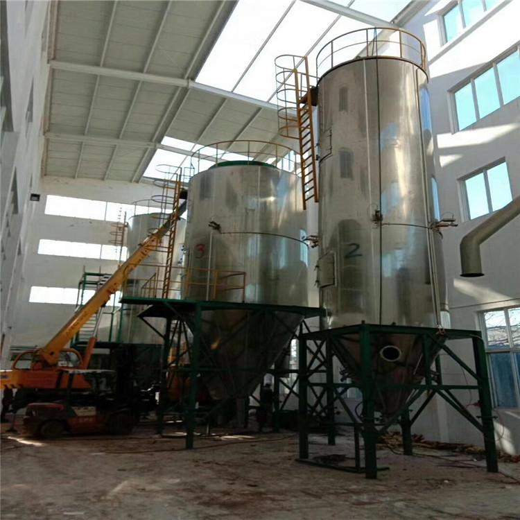 武汉二手150喷雾干燥机厂家