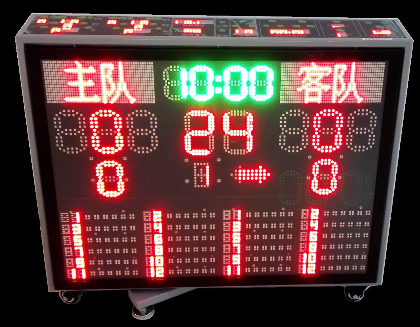北京星奥冰球计时记分稳定性强
