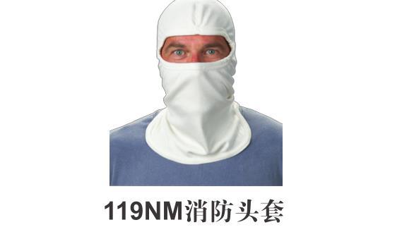 四川雷克兰Magma欧标消防头盔消防配件
