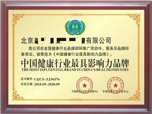 南京企业荣誉证书认证费用