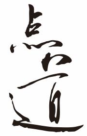 深圳标识标牌设计公司