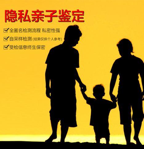 赤峰市亲子鉴定机构