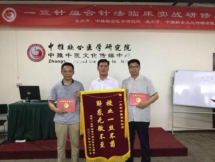 郑州针灸学校