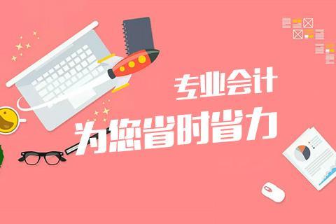 怀柔区申请网络经营许可证流程