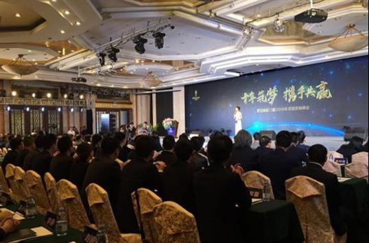 2020上海门窗密封材料展览会