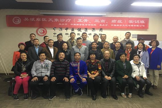 深圳柔性正骨培训