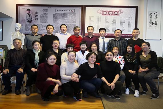 上海正骨培训