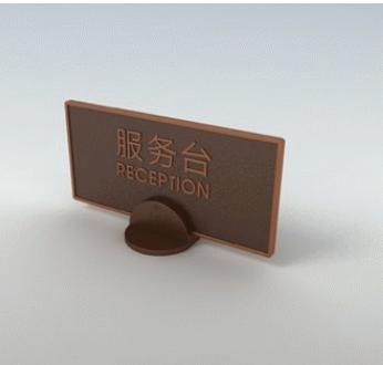 深圳酒店标识标牌设计公司 专业施工管理团队