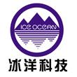 荆州农残速测仪公司