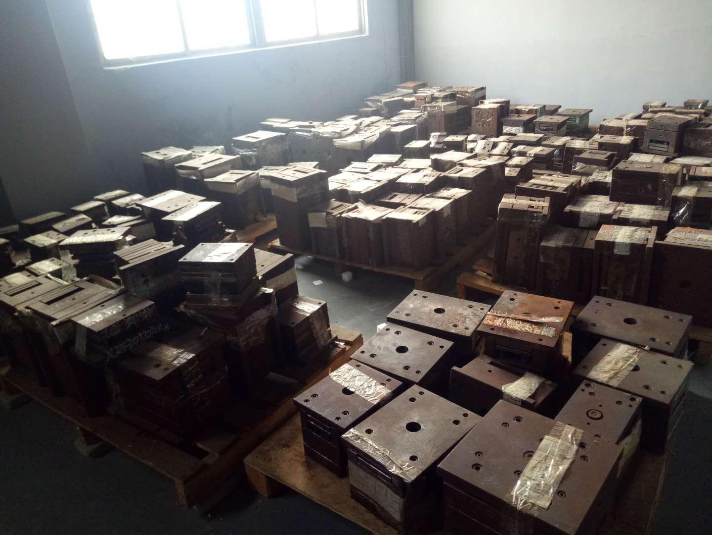 南山回收模具公司
