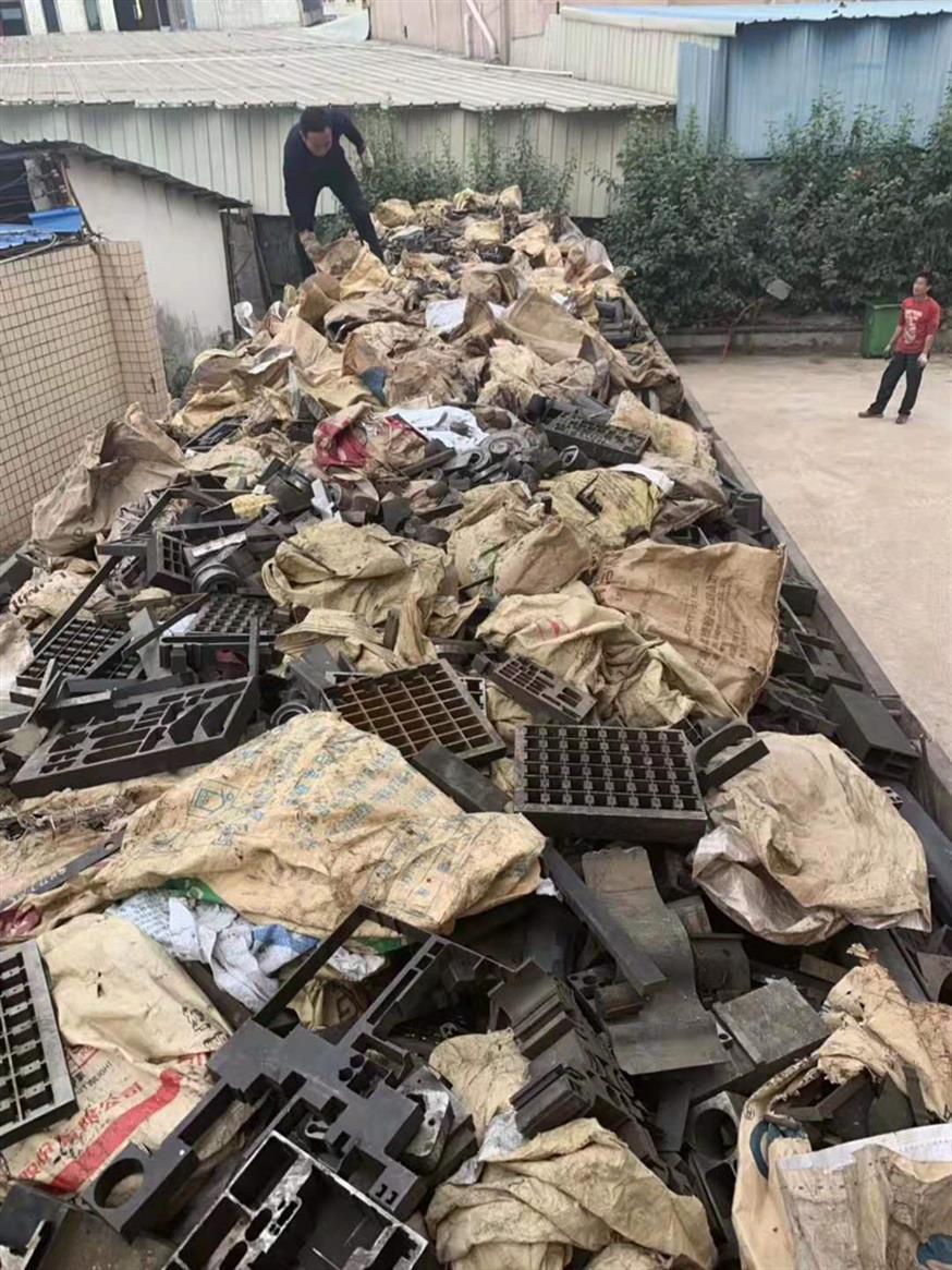 板芙回收模具加工