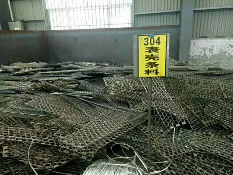 板芙回收不锈钢加工