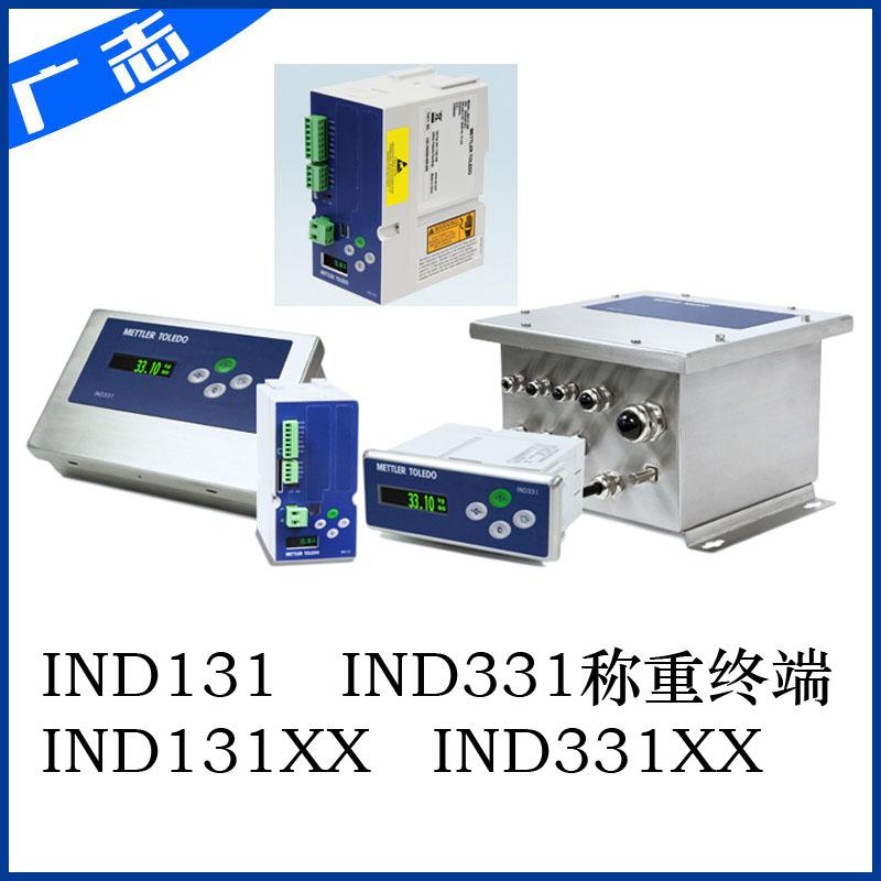XK3141面板式XK3141 IND331仪表加工
