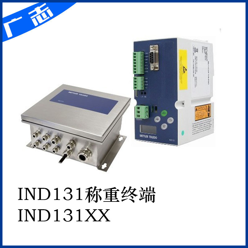 ind331XK3141 IND331仪表制造商