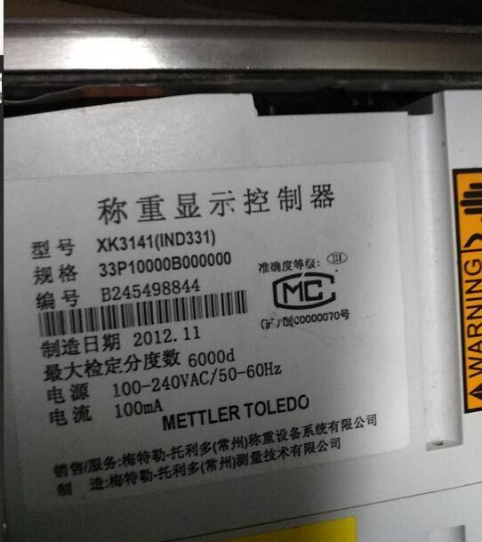 高精度XK3141 IND331仪表批发品牌