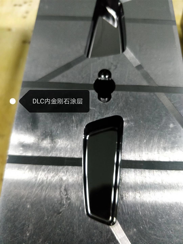 三明零配件DLC涂层