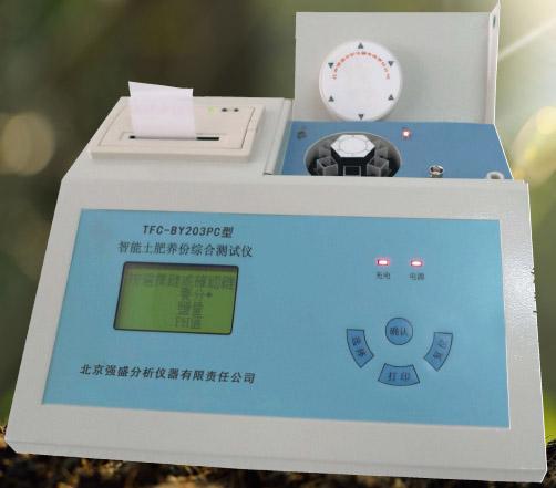 德阳农残速测仪生产