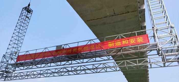 北海桁架桥检车施工方法
