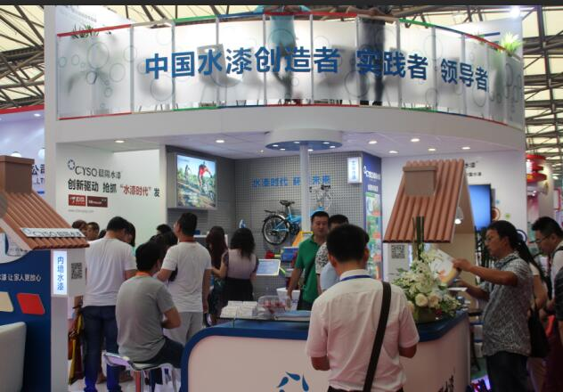 2021上海大涂料展