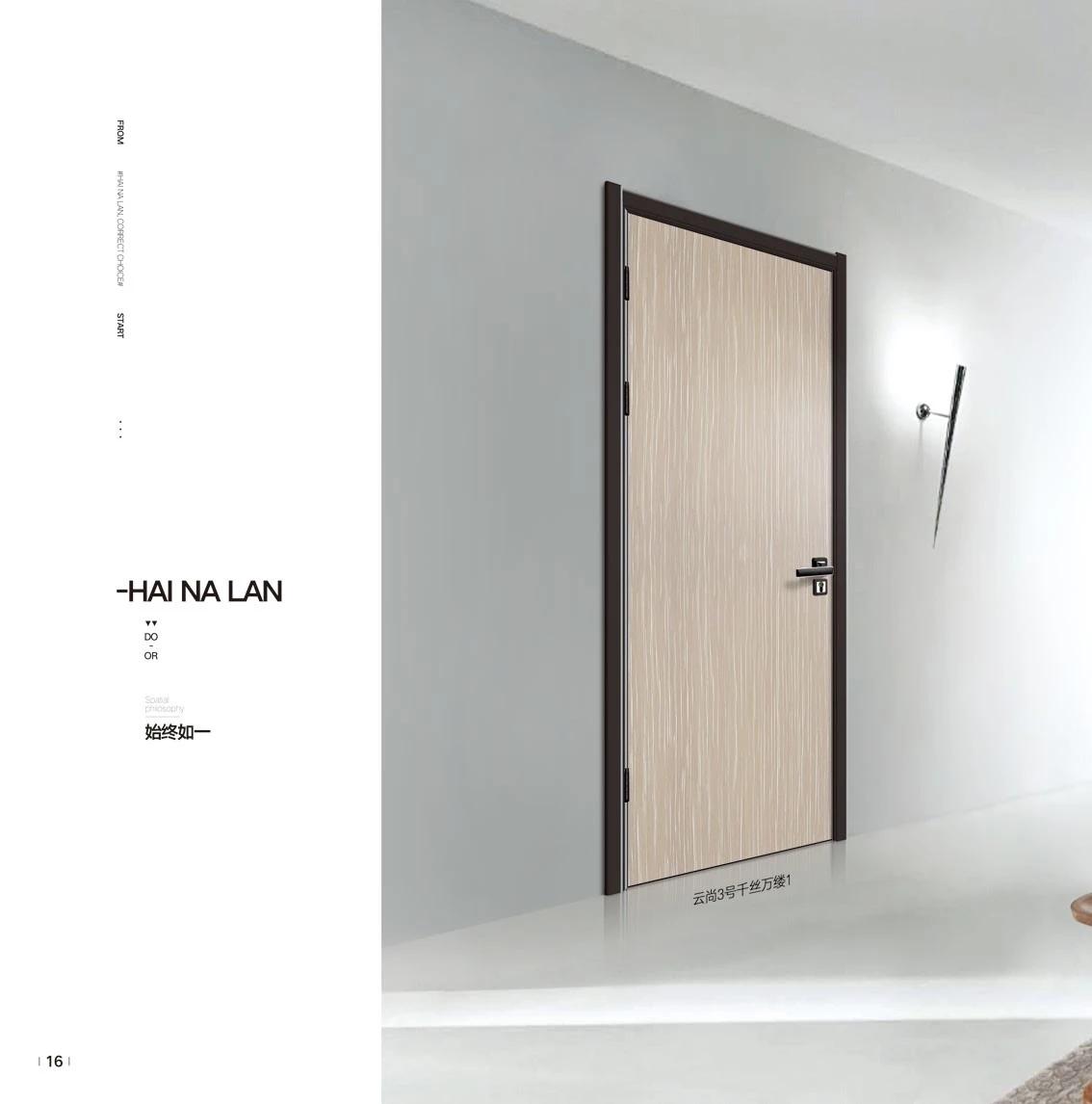 天津室内无漆木门