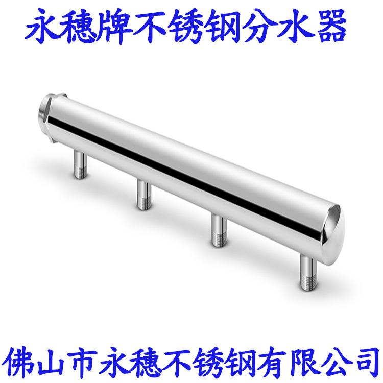 贵阳承插焊管件型号