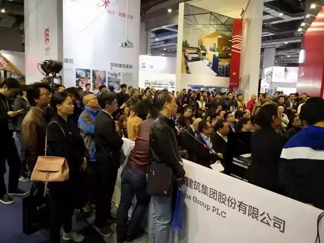 2020上海物联网基础设施展