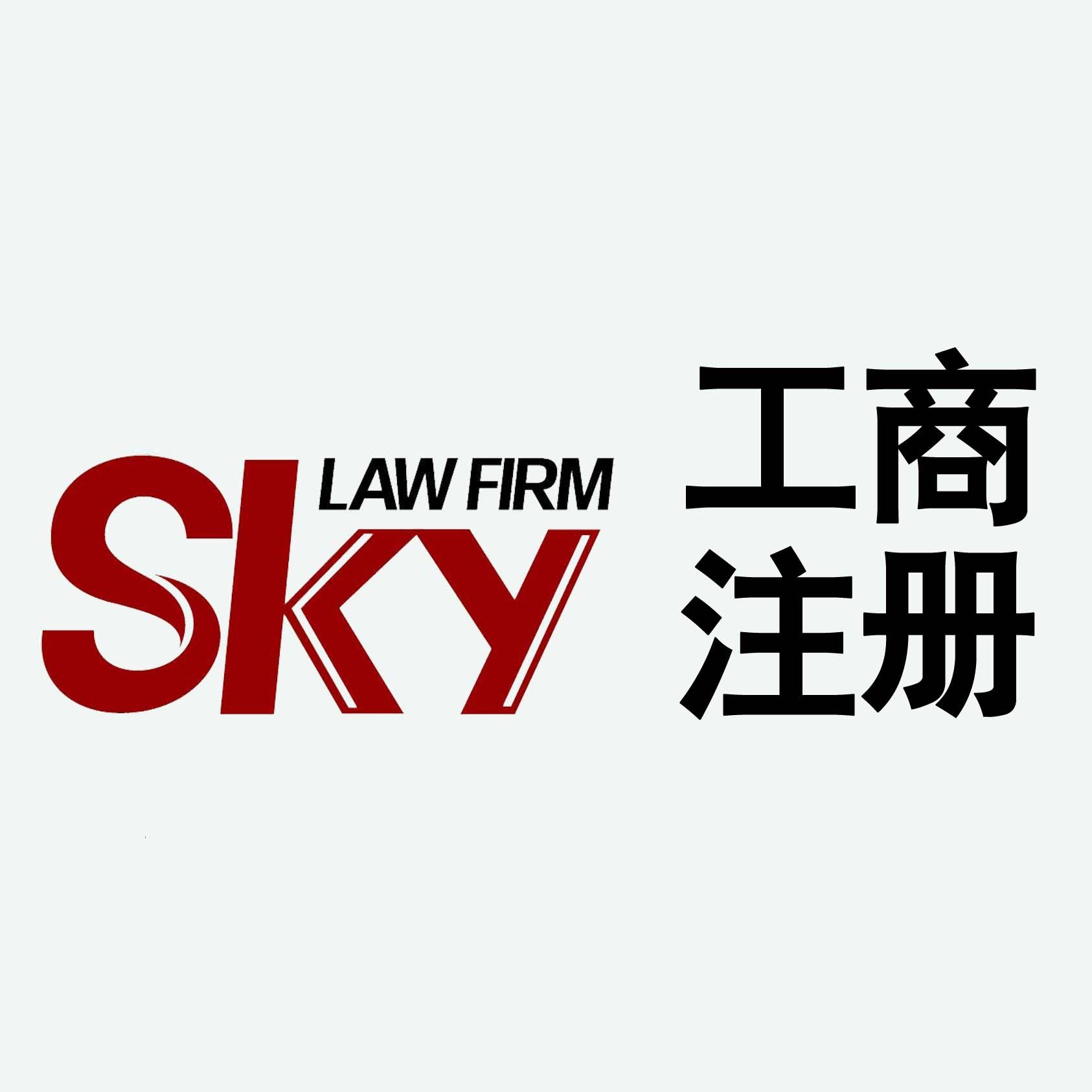尚實(北京)企業管理有限公司