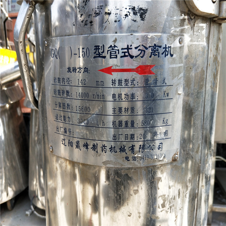 镇江二手650卧式螺旋厂家离心机价格