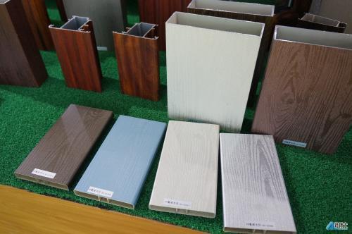 衡阳木纹铝型材公司