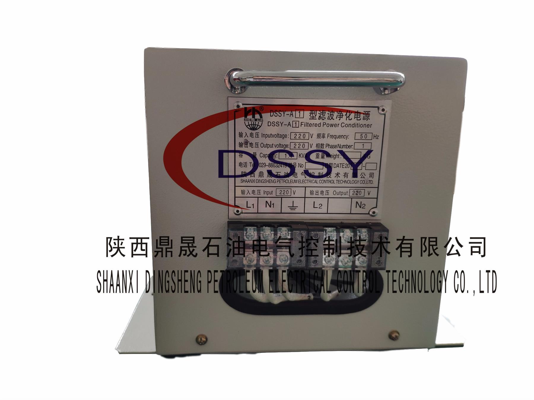ZDA-A2型海尔海斯磁合成稳压电源1.1KVA