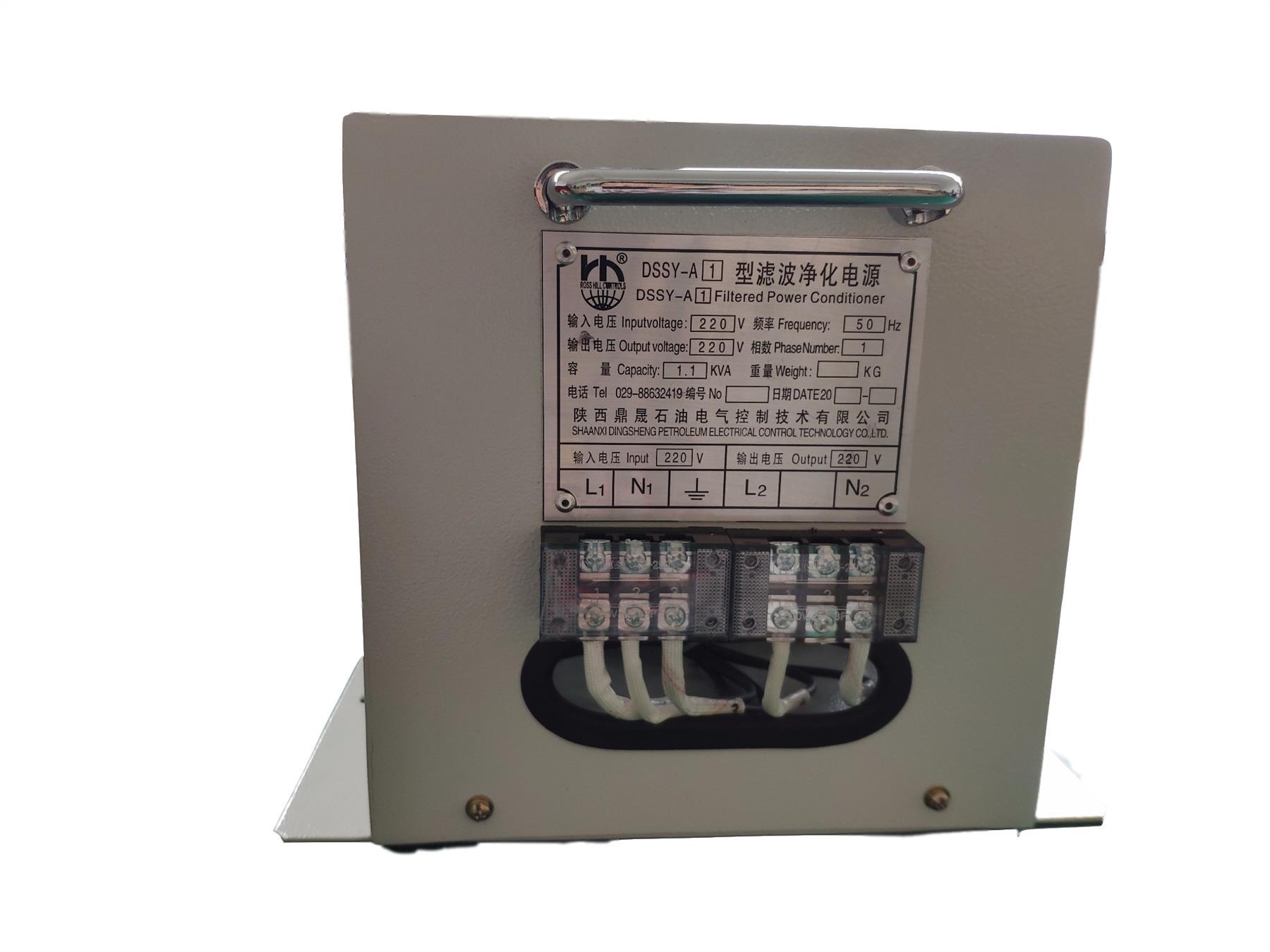石油钻机电控备件海尔海斯磁合成稳压电源1.1KVA