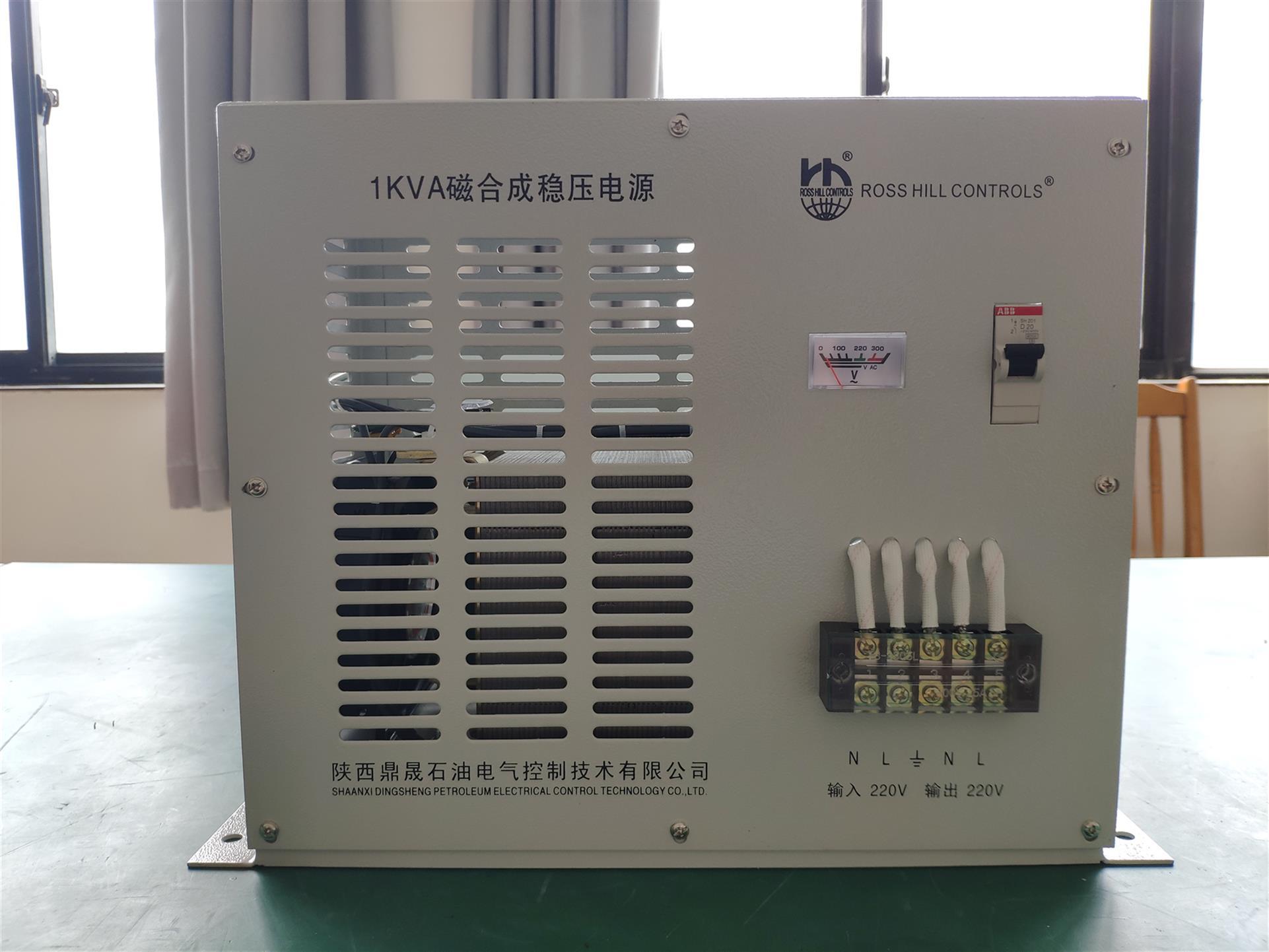 柴油发电机电控系统1KVA磁合成稳压电源2.2KVA