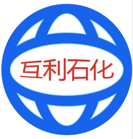 四川互利石油化工工程有限公司