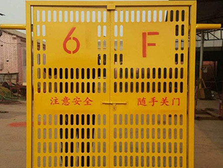 安全基坑围栏批发