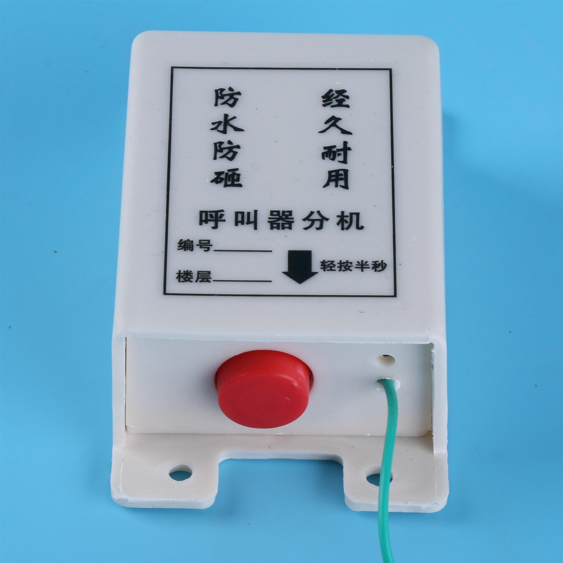 赣州电梯呼叫器