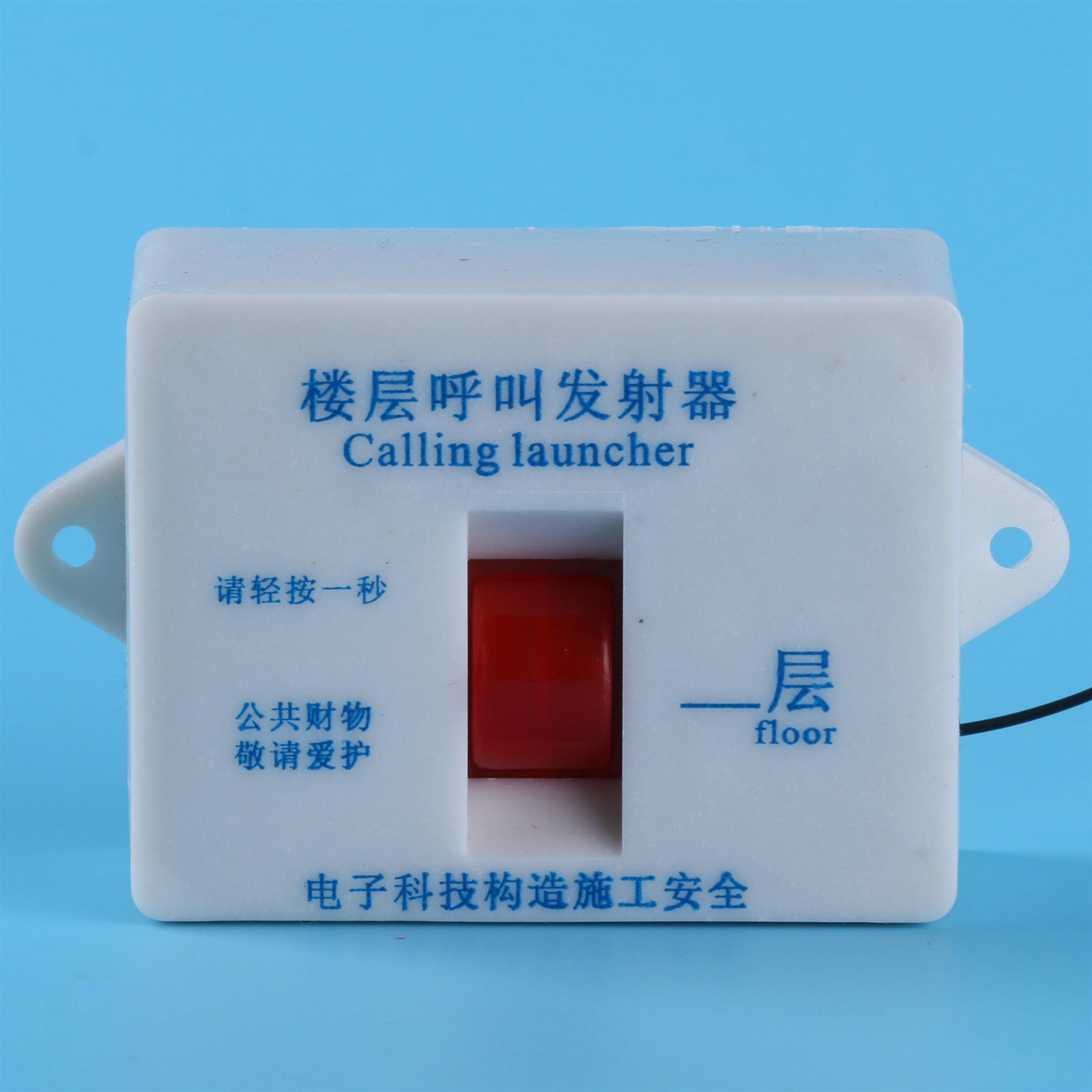 岳阳电梯呼叫器系统